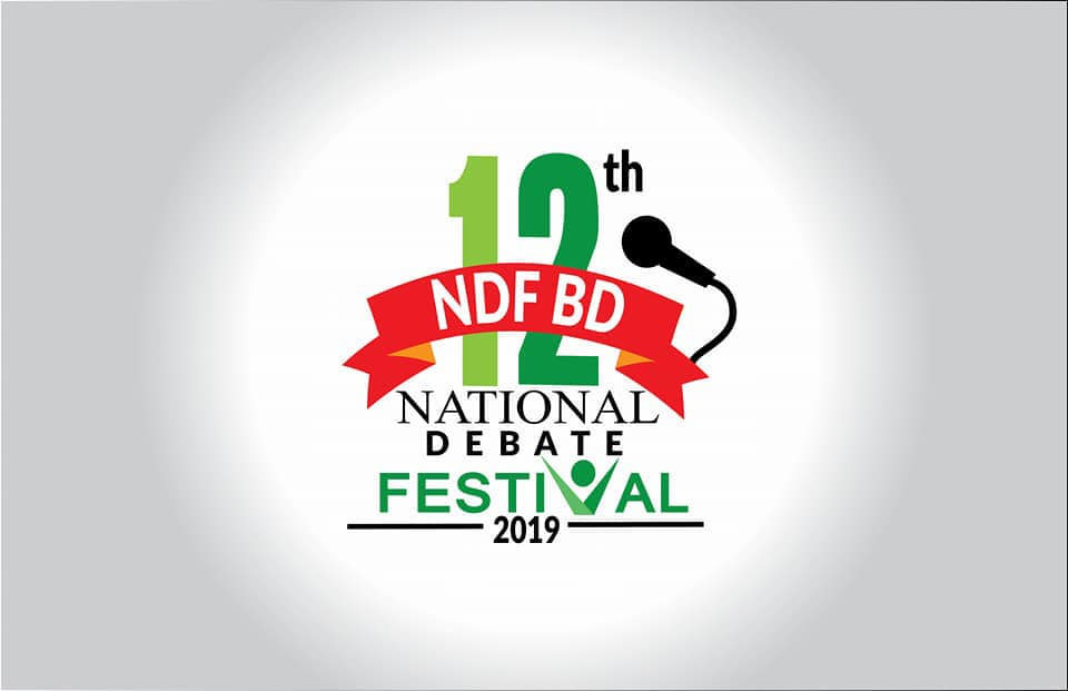 12th NDF BD National Debate Festival 2019